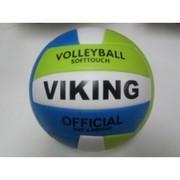 Мяч в/б Viking арт.VР2