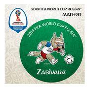 "FIFA-2018 Магнит винил Забивака ""Вперед"" арт.СН515"