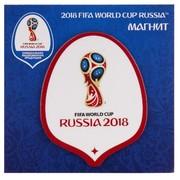 FIFA-2018 Магнит винил Кубок арт.СН512