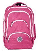 Рюкзак школьный с застежкой-молнией, цв.мультиколор, Monkking, BAG4